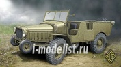 72535 ACE 1/72 French WW2 Artillery tractor (4x4) V15T