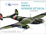 QD48011 Quinta Studio 1/48 3D Декаль интерьера кабины Пе-2 (для модели Звезда)