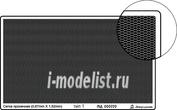 000220 Микродизайн Сетка тип 1 (просечная, 0,67*1,52 мм)