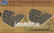 RE30008 Riich 1/35 Траки наборные Ostketten Workable Track Links for Pz.Kpfw.III/Pz.Kpfw.IV