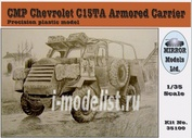 35100 Mirror-models 1/35 CMP C15TA Armored Carrier