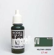 70975 Краска акриловая `Model Color Зеленый военный/Military green