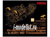 SPS-055 Meng 1/35 U.S. M911 C-HET 8V-92TA-90 Diesel Engine & CLBT-750 Transmission
