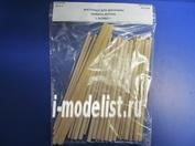 AC0002 Tech Материал для диорамы