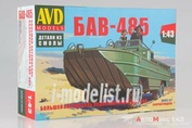 1352AVD AVD Models 1/43 Large car waterfowl BAS-485