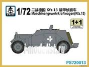 PS720013 S-Model 1/72 Maschinengewehrkragtwagen (Kfz.13)