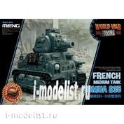 WWT-009 Meng French Medium Tank Somua S-35