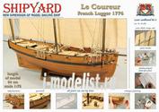 S002 Shipyard 1/96 Le Coureur