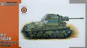 SA35003 Special Armour 1/35 Румынский танковый истребитель R-2 TACAM