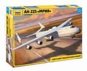 7035П Звезда 1/144 Грузовой самолет Ан-225