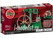 05870 Airfix Beam Engine