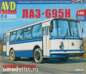 4029AVD AVD Models 1/43 Автобус ЛАЗ-695Н