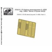 F72015 SG Modelling 1/72 Набор деталировки У-4320 обр. 1980г. Часть 2 Кузов(ФТД)