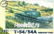 72045 PST 1/72 Танк Т-55/54А