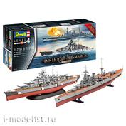 05174 Revell 1/700 Set of Ships HMS Hood vs. Bismarck-80th Anniversary
