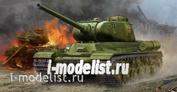 05587 Trumpeter 1/35 Soviet JS-1 Heavy Tank