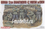 6090 Dragon 1/35 Миномётный расчёт German 12cm Granatwerfer 42 Mortar and Crew
