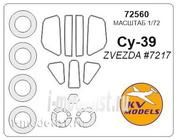 72560 KV Models 1/72 Set of paint masks for glazing dry-39 + masks on wheels and wheels