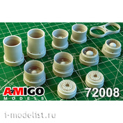AMG72008 Amigo Models 1/72 Tu-22M3 Jet nozzles of the NK-25 engine