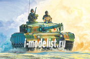 82463 HobbyBoss 1/35 ZTZ 96 MBT
