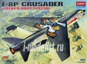 12559 Academy 1/72 Cамолет F-8P CRUSADER [FRENCH NAVY SPECIAL]