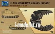 RE30002 Riich 1/35 Комплект траков для набора в рабочую гусеницу на пальцах для M108/M109A1-A5 (T-136 type)