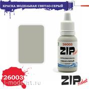 26003 ZIPMaket acrylic Paint Light grey