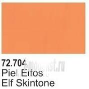 Vallejo Elf Skintone 72704