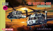 4605 Dragon 1/144 Us Navy Mh-60s