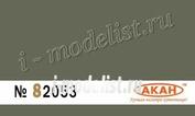 82053 Акан Хаки (выцветший) серо - зелёный