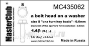 Mc435062 MasterClub Головка болта с шайбой, размер под ключ - 0.6мм
