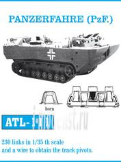 Atl-35-111 Friulmodel 1/35 Сборные траки железные Panzerfahre (PzF.)