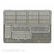 072274 Microdesign 1/72 Grid set for 2C35