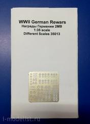 35013  Different Scales 1/35 Награды Германии Вторая Мировая Война
