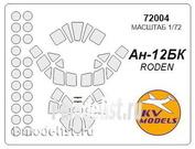 72004 KV Models 1/72 Набор окрасочных масок для остекления модели Антонв-12