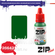 26642 ZIPmaket Краска модельная акриловая ЯРКО-ЗЕЛЕНЫЙ (MUTATION GREEN)