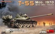 37064 MiniArt 1/35 Тяжелый танк Т-55 мод.1970года, с траками