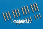 72P04 RB Model 1/72 85mm L/52 ZiS-S-53 & D-5