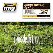 AMIG8360 Ammo Mig SMALL BUSHES – SPRING (маленькие весенние кусты)