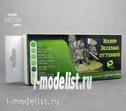 4820 Pacific88 Набор Коллекция зеленых оттенков