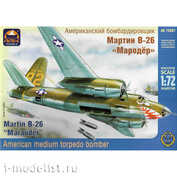 72007 ARK-models 1/72 Средний бомбардировщик Мартин В-26 «Мародёр»