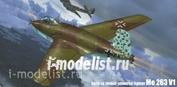 72-001 МикроМир 1/72 Немецкий ракетный истребитель Me-263 (Ju-248)