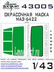 SX43005 Painting mask MAZ-6422 (AVD)