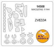 14508 KV Models 1/144 Mask