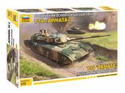 5056 Звезда 1/72 Российский основной боевой танк Т-14