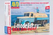 1316AVD AVD Models 1/43 МАЗ-200 АЦЖР