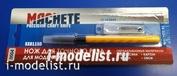 0004 MACHETE Нож для точного реза SX11SD