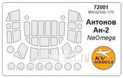 72001 KV Models 1/72 Набор окрасочных масок для остекления модели Антонв-2