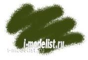 51-MACR Zvezda Paint Master acrylic Dark green