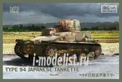 72043 IBG models 1/72 Type 94 Japanese Tankette